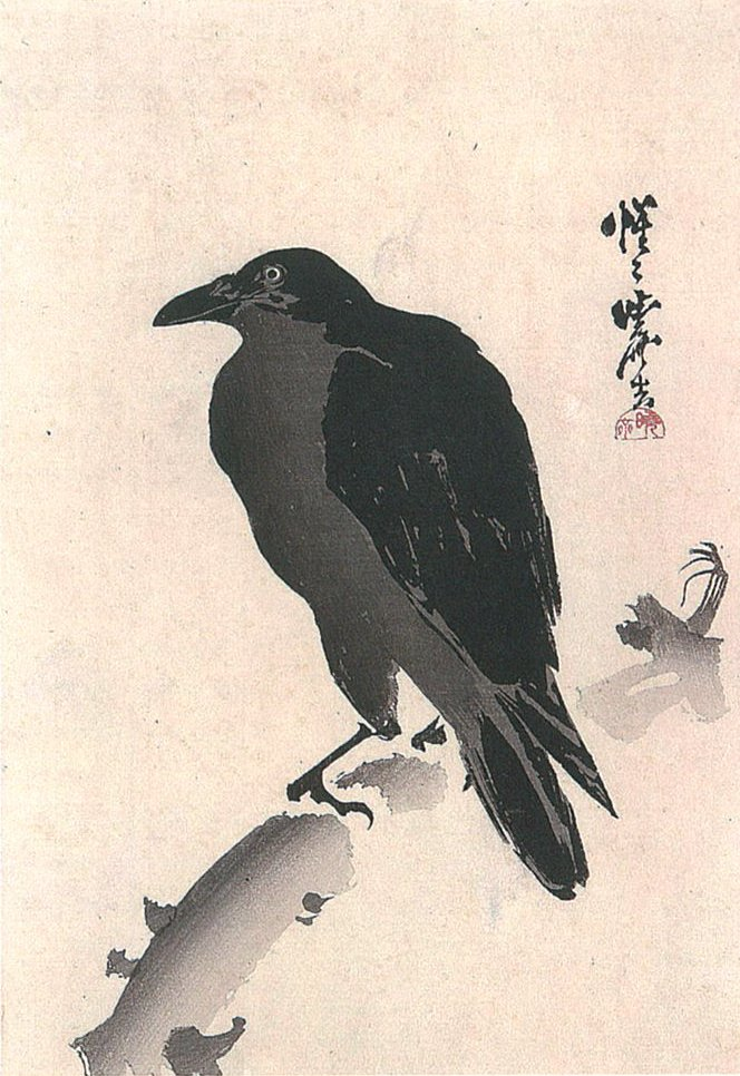 Crow_on_a_Branch_by_Kawanabe_Kyosai